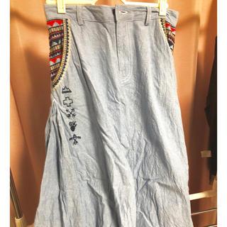 デニムマキシスカート(ロングスカート)