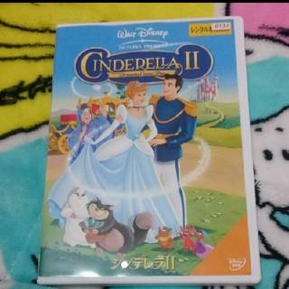ディズニー(Disney)のレンタル落ちDVD シンデレラⅡ(アニメ)