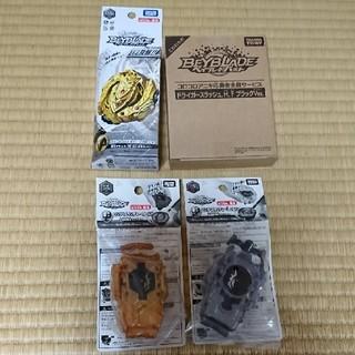 WHF ベイブレードバースト イベント限定 4点セット 超Zアキレス ほか (その他)