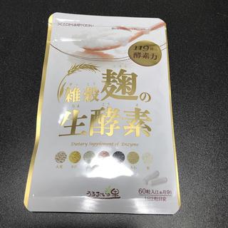 雑穀麹の生酵素(その他)