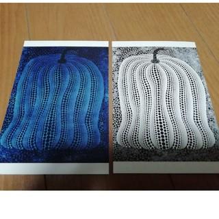 草間弥生/フォーエバー現代美術館/ポストカード/2枚セット(切手/官製はがき)