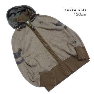 ハッカキッズ(hakka kids)の■hakka kids/ハッカキッズ■ キッズ130cm ジップアップパーカー (ジャケット/上着)