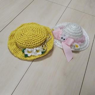 ブライス 帽子 アウトフィット(人形)