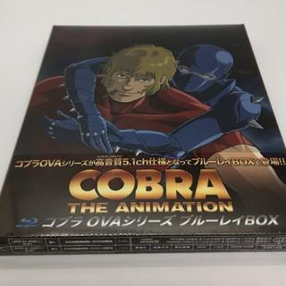 COBRA THE ANIMATION コブラ OVAシリーズ BD-BOX〈…(アニメ)