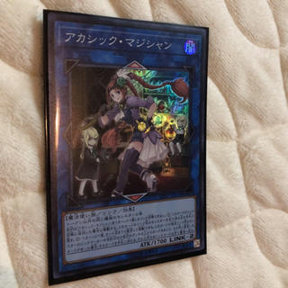 ユウギオウ(遊戯王)のアカシックマジシャン(カード)