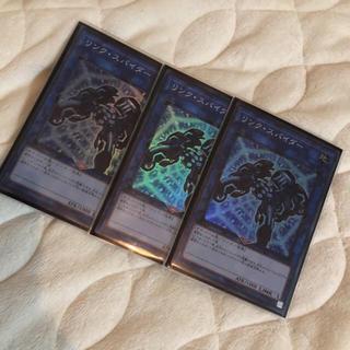 ユウギオウ(遊戯王)のリンクスパイダー(カード)