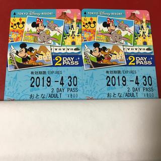 ディズニー(Disney)の未使用★ディズニーリゾートライン★大人2枚(鉄道乗車券)