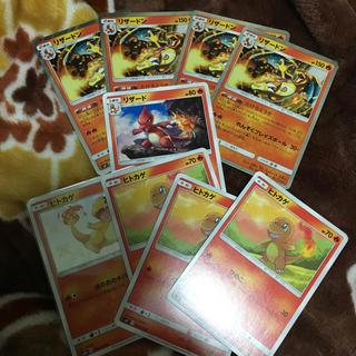 ポケモン(ポケモン)のポケモンカード  たけるとうきリザードン4枚+進化ラインセット(カード)