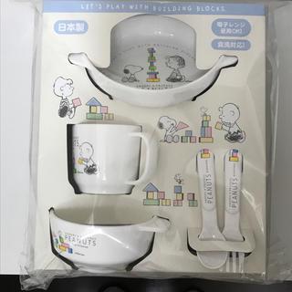 スヌーピー(SNOOPY)の新品未使用 スヌーピー ベビー食器セット(離乳食器セット)