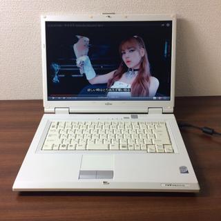 富士通 - 初心者に最適、すぐに使える富士通ノートPC、HDD250GB 15インチ大画面