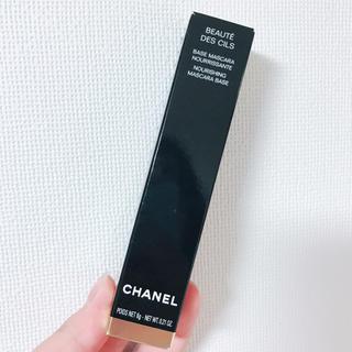 シャネル(CHANEL)の    BEAUT DES CILS.          ボーテ デ シル(マスカラ下地 / トップコート)