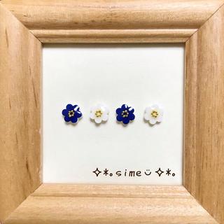 北欧♡小さいお花のピアスセット♡紺色/白色