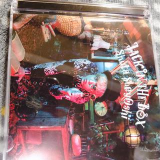 トリプルエー(AAA)のShuta Sueyoshi JACK IN THE BOX CD&DVD(ミュージシャン)