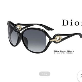 クリスチャンディオール(Christian Dior)のディオール サングラス(サングラス/メガネ)