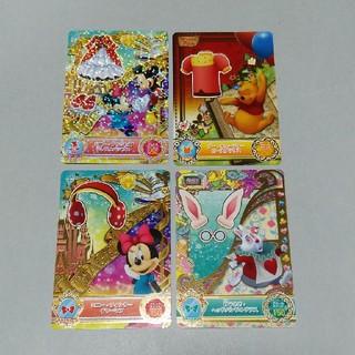 ディズニー(Disney)のディズニーマジックキャッスル キラキラシャイニースター(カード)