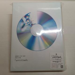 嵐 - 嵐 LIVE TOUR 2017-2018 「untitled」DVD初回限定盤