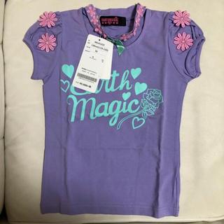 アースマジック(EARTHMAGIC)のアースマジック チョーカー付きTシャツ 120 新品(Tシャツ/カットソー)