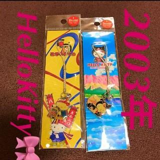ハローキティ - キティちゃん 単品は400円