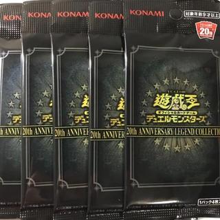 【未開封】遊戯王20thレジェンドコレクション5パック(カード)