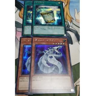ユウギオウ(遊戯王)のサイバードラゴン 簡易融合 シク(カード)