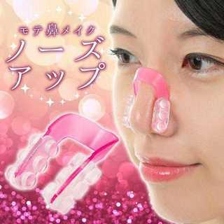 ノーズクリップ 鼻プチ ナイト ノーズアップ 鼻筋 美鼻矯正(その他)
