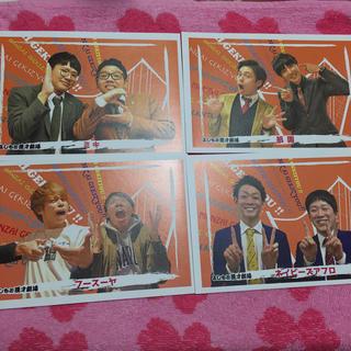 ミキ、フースーヤ、祇園、ネイビーズアフロ よしもと∞ホール カード (お笑い芸人)