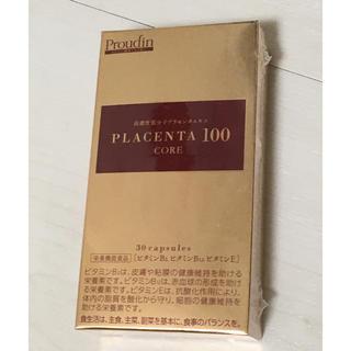 プラセンタ100(その他)