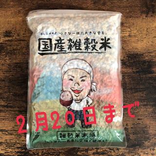 国産雑穀米•*¨*•.¸¸☆*・゚(米/穀物)