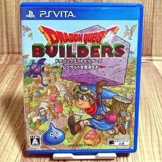 PlayStation Vita - ドラゴンクエストビルダーズ アレフガルドを復活せよ