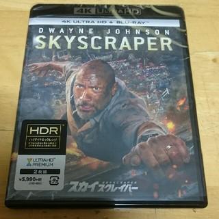 4K UHD スカイスクレイパー 純正ケース(外国映画)
