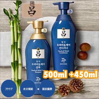 アモーレパシフィック(AMOREPACIFIC)の呂 清雅 頭皮フケケアシャンプー500ml&コンディショナー450ml 韓国(シャンプー)
