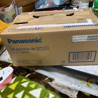 パナソニック(Panasonic)のパナソニック コードレス電話機(OA機器)