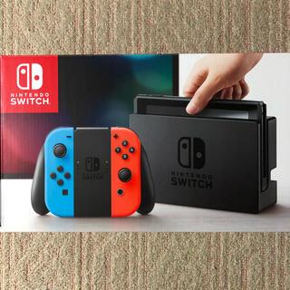 Nintendo Switch - ニンテンドースイッチ☆新品未開封
