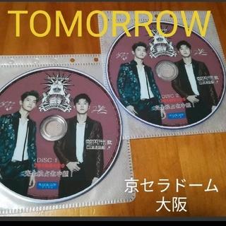 東方神起 - 東方神起☆TOMORROW 京セラドーム大阪 DVD2枚組