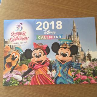 ディズニー(Disney)のディズニーカレンダー2018(カレンダー/スケジュール)