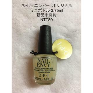 オーピーアイ(OPI)のOPI エンビー ミニボトル 強化剤  NTT80  新品未使用未開封(その他)