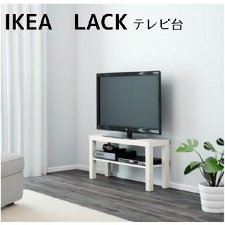 イケア(IKEA)の新品未開封/ IKEA イケア テレビ台 サイドテーブル ホワイト(リビング収納)