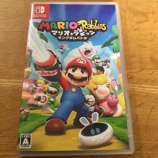Nintendo Switch - マリオラビッツ キングダムバトル ニンテンドースイッチ
