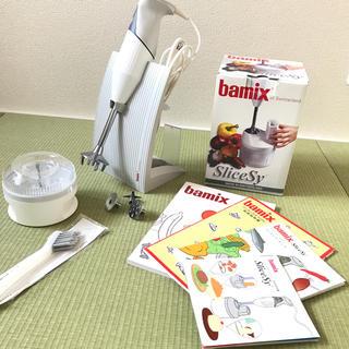 バーミックス(bamix)のバーミックス bamix M300 バーミックス コンプリート ホワイト (調理道具/製菓道具)