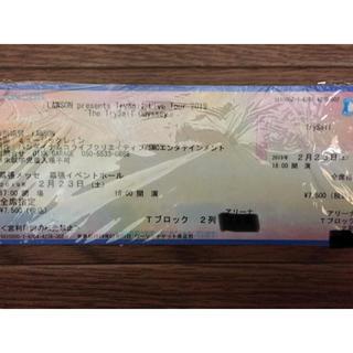 TrySail チケット2枚(声優/アニメ)