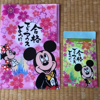 ディズニー(Disney)のディズニー クリアファイル 合格 夢(クリアファイル)