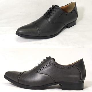 26.5cm 1124 ブラック 紐靴 ビジネスシューズ革靴紳士靴メンズ
