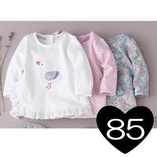 NEXT - 85*アヒル&小花柄 Tシャツ 3 枚組③