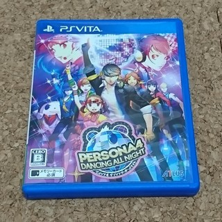ペルソナ4 ダンシング・オールナイト PS Vita