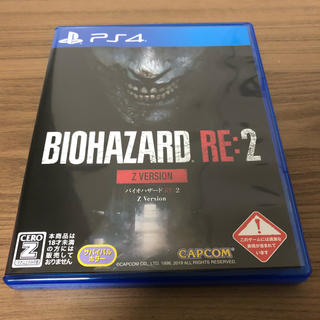 PlayStation4 - PS4 バイオハザード RE:2 Zバージョン