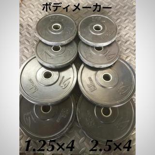ボディメーカー ラバーコーティング 28mm  ダンベル バーベル 兼用 計8枚(トレーニング用品)