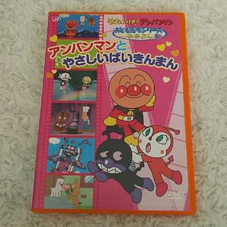アンパンマン(アンパンマン)のそれいけ!アンパンマン DVD(キッズ/ファミリー)