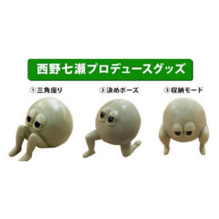 乃木坂46 - どいやさん フィギュア 3個 まとめセット 西野七瀬