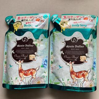 アハロバター(Ahalo Butter)のアハロバター ボデイーソープ ❁ クラッシック フローラルの香り(ボディソープ/石鹸)