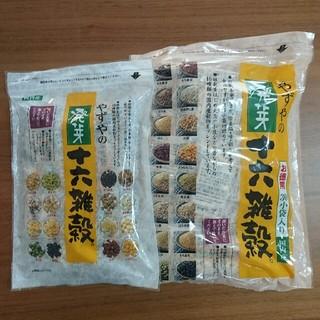ヤズヤ(やずや)のやずや 発芽十六雑穀 〈30小袋+15小袋〉(米/穀物)